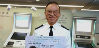 New smart Hong Kong ID card