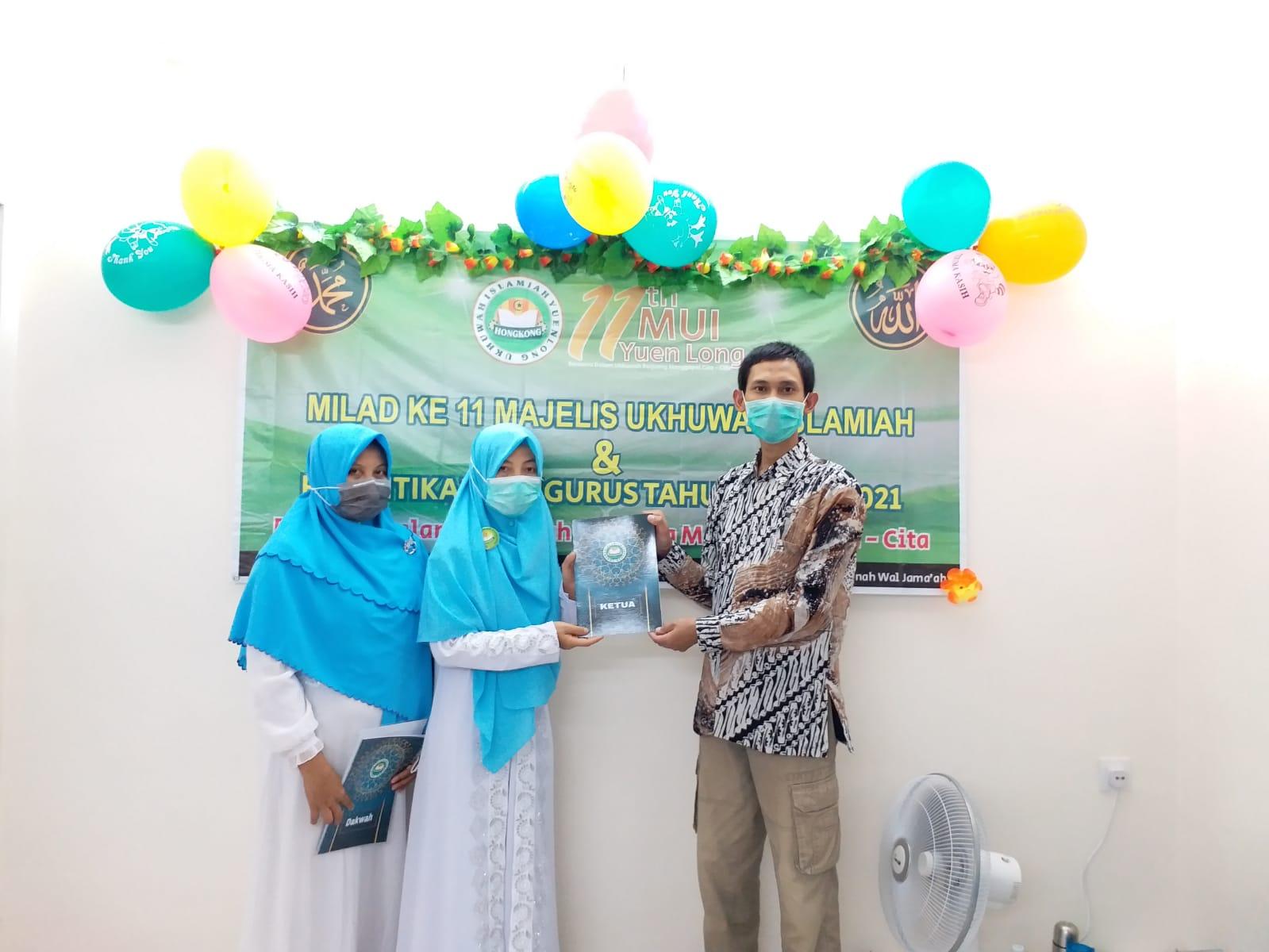 GM DDHK Hadiri Milad ke-11 Majelis Ukhuwah Islamiyah