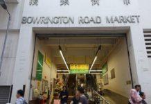 Halal Butcher's Shop on Bowrington Street