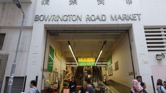 Toko Penjual Daging Halal di Pinggir Jalan Bowrington