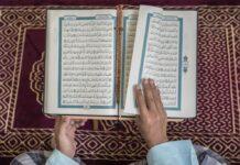 Tema Utama Al-Qur'an