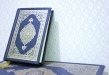 Why is there a hadith of the Prophet?