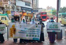 Kampanye Kesadaran Ramadhan di Yuen Long