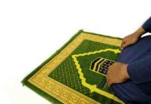 https://www.istockphoto.com/photo/prayer-movements-islamic-background-gm12Lupa Jumlah Rakaat Shalat dan Tahiyat Awal87146930-383434824