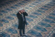 Sifat Shalat Nabi: Takbirotul Ihrom (Bagian 4)
